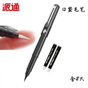 Penna con punta media a pennello a inchiostro nero Pentel
